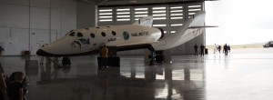 Spaceport-America-Virgin-Galactic-Ship-IMG6461-1200x476